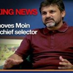 #BreakingNews Moin Khan removed as chief selector of #Pakistan cricket team http://t.co/VhIcMbevNX