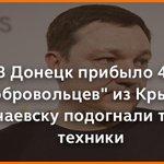 Боевики продолжают наращивают свои формирования по всей линии разграничения, -Тымчук http://t.co/3eKmYP2PYD http://t.co/WOoC3dIIWo