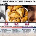 Казань пoймет)  http://t.co/l81f1WvZTf