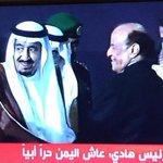 عاجل - #خادم_الحرمين_الشريفين يغادر اجتماع #القمة_العربية بعد كلمة #الرئيس_اليمني . #قمة_شرم_الشيخ - http://t.co/9HphAuvPbn
