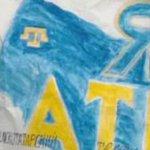 Кримські татари та українці проведуть у США акцію на підтримку телеканалу ATR http://t.co/LW2UtJaHtU http://t.co/r8mKSoL6Q6