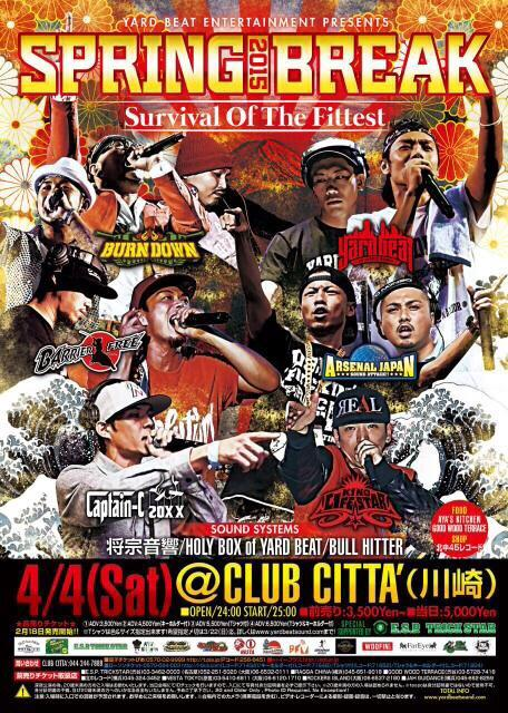 SPRING BREAK 2015   4.4(sat) @ CLUB CITTA'  カメラ