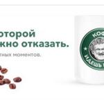 Портрет Коломойського почали друкувати на чашках ► http://t.co/YAEFJ0cW7y #radiosvoboda http://t.co/0ME2yPyFk6