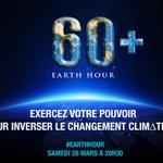 A 20h30, participez à #EarthHour en faisant un geste simple : éteignez la lumière  http://t.co/7AjmQIA7lS #WWF http://t.co/jGoux5WlSU