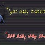 Hukumahfahu http://t.co/8JB0KMH8du