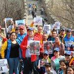 Desde la Muralla #China exigen #ObamaDerogaElDecretoYa ¡No hay Pueblo del mundo que no apoye a #Venezuela! http://t.co/OdJBRJxIIN