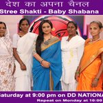 RT @DDNational: Meet our real #StreeShakti Baby Shabana, Savita & @dipshikhanagpal, sharing her story with @divyadutta25 tonight @9m