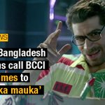 BCCI forced to disconnect phone lines http://t.co/ju0N7NPMaA http://t.co/Z3MarGLqrh