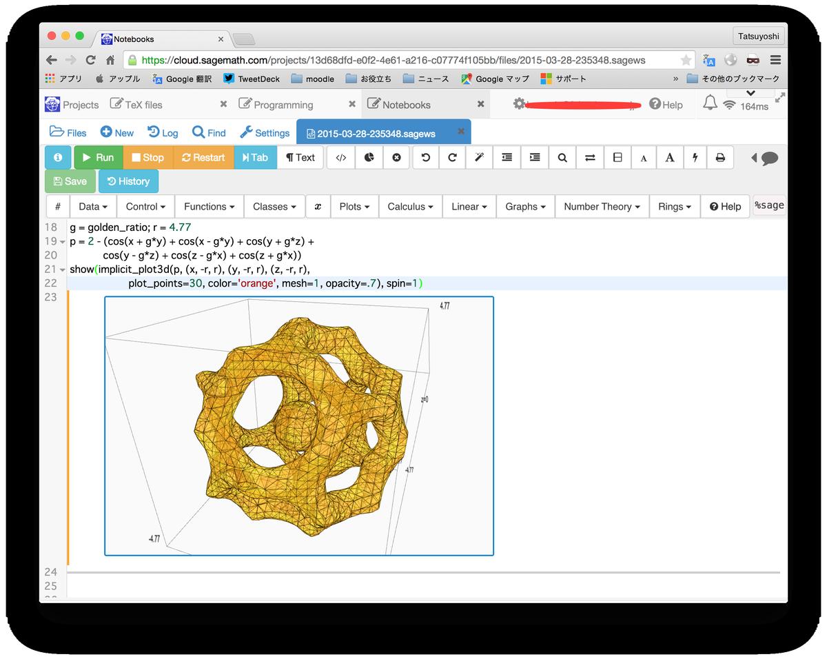 SageMathCloudのUIの完成度が高いのは知っていたけど,コマンドのサンプル表示などいろいろ便利です.TeXやC, Javaなども組めるし,学生の学習環境に便利かもしれない.http://t.co/5gIuedz62E http://t.co/n6oWYoqKf3