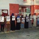 #Maldives #EarthHour #freepresidentnasheed #freeNazim #FreeMahloof http://t.co/VrITFpC7ty
