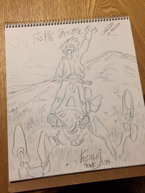 吉田健一 (アニメーター)の画像 p1_22