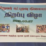 Opening Ceremony Of Child Friendly Space At Gnana Oli Community Center, Irupalali Easte. #Jaffna #SiLanka #lka http://t.co/sQsI9ghcIN