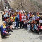 Venezolanos residentes #Beijing fueron a Gran Muralla 3China a respaldar campaña #ObamaDerogaElDecretoYa #Venezuela http://t.co/Ax0fmhwrmo