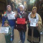 Refugiados palestinos en Líbano gritan al mundo q #Venezuela no está sola! #4MillonesContraElDecreto #SomosEsperanza http://t.co/8nyPwvaRVx