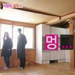 Song Jae Rim and Kim So Eun move to the boonies on We Got Married http://t.co/O3VylA0ZQD http://t.co/jOv76lFCdE