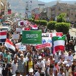#صور - حشود كبيرة في #اليمن تخرج في مسيرات مؤيدة ورافعة أعلام التحالف في #عاصفة_الحزم . #عاصفة_الحزم_السعودية - http://t.co/IIjhcv0kSC