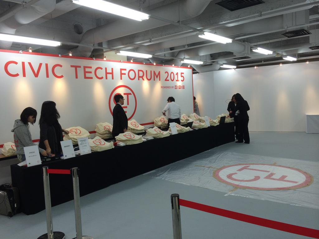 CIVIC TECH FORUM 2015 #civictechjp
