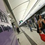 MTR fans queue to become first to use Sai Ying Pun station http://t.co/lVlyKDethC http://t.co/ZHndFHfwQd