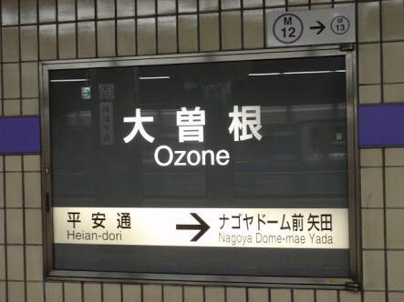オゾンだ http://t.co/os3EqHsw80