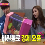 #WeGotMarried #KimSoEun Is Touched By #SongJaeRim's Sweet White Day Gift http://t.co/BLEiPITDTj http://t.co/tH3AoD9AdE