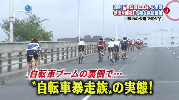 大阪府警が自転車の信号無視取り締まりを実施 → わずか4時間で87人に赤切符 http://t.co/9jkIcC73gY http://t.co/Hrz5fI6WAI