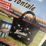 「ギャレットポップコーン」とオリジナルトートバッグのセット販売です!!【アズーロ・ネロ】#frontale http://t.co/vYrcCqcd6J