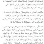 بعد قصف قوات #عاصفة_الحزم لقيادات حوثية  #علي_عبدالله_صالح يأمر بتجريد مرافقيه من السلاح خوفًا على حياته - http://t.co/zK8Fy2mpw2  تابع ♥