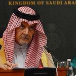 #عاجل ???? سعود الفيصل رداً على بوتين: كيف لروسيا اقتراح حلول في سوريا وهي جزء من المشكلة - http://t.co/hXuyZJgaD5