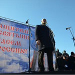 "Валуев молился и митинговал против ""Тангейзера"" в Новосибирске http://t.co/lCucSFanGw http://t.co/kM1kmSnB9r"