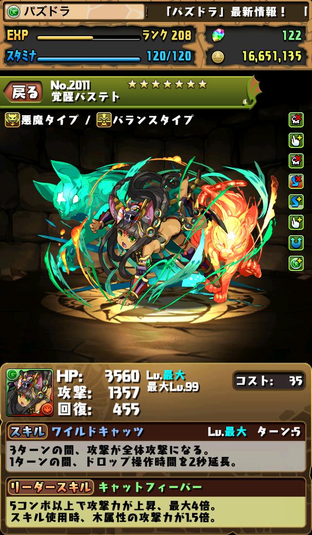 つよぉぉぉい!!! RT @DaikeYamamoto: ツイボでアッープ! http://t.co/RNpmmAq9XR