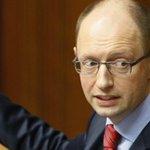 Яценюк заявил, что во всех украинских госкомпаниях появится иностранный менеджмент http://t.co/Z2VRJcoz5Y http://t.co/aVlwQx1kzm