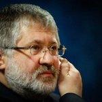 Команда Игоря Коломойского останется в Днепропетровске - Днепр Инфо http://t.co/Ti101yEzTj http://t.co/krX1uOEj2E