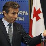 Активисты устроили «похороны» грузинской валюты у дома Иванишвили http://t.co/cS3VHeh9Ap http://t.co/3pEX0szN2b