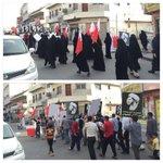 #الديه مشاهد مصورة للمسيرة التضامنية مع #اليمن ورفضها العدوان الغاشم #اليمن_مقبره_الغزاة #البحرين http://t.co/gvz7MbHvni