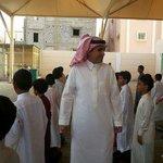 * الأكثر تفاعلاً لهذا اليوم:  - وزير التعليم يتفقد المدارس الحدودية بجازان  http://t.co/6KvxAsKfFj  . http://t.co/pS9ly8fA4M