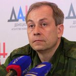 Эдуард Басурин: Украинские силовики под Широкино обстреляли легковой автомобиль из ПТУР http://t.co/f0Nvt74uj1 http://t.co/U7RwTfjLaV