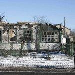 ОБСЕ сообщила об обстреле села в Донбассе с украинской стороны http://t.co/bccgQdC5Px http://t.co/eBG6wCXwc1