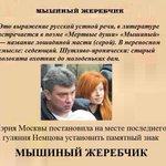 СМИ сообщили о развале версии убийства Немцова новым свидетелем http://t.co/jsw0jfZsFf http://t.co/eh5Py694EW