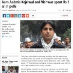 #ExposingKumarVishwas Aam Aadmi @ArvindKejriwal and @DrKumarVishwas spent Rs 1 cr in polls http://t.co/818tifNHqB http://t.co/G5d3qeRzs5