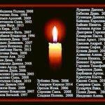 Имена тех детей с Донбасса которые погибли от рук Украинских карателей. http://t.co/xJvLg5Zh9z