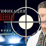 Эксперты считают Порошенко одним из самых богатых украинских олигархов. http://t.co/2Sj8CqNUQU http://t.co/a9FPH0PzdW