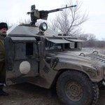 Ополчение Донбасса выражает глубокую признательность американским конгрессменам за поставки новой техники на Украину http://t.co/JBR0joSqFd