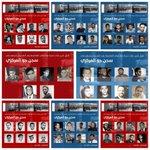 هؤلاء ٦٢ معتقلاً من العاصمة المنامة تضمهم صورة واحدة تقول #أغيثوا_سجناء_جو لأنهم نُكلوا و الوف اخرين في سجن جو! http://t.co/NqEddStwWe