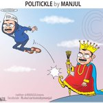 Look who has been kicked out of the party by @ArvindKejriwal. My #cartoon on #AAPWar http://t.co/tSYfQSj4Xc
