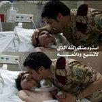 #صورة | مشهد وداع مؤثر للجندي أيمن الأحمري وهو يقبل ابنه بالعناية المركزة متوجها لتلبية واجب الوطن #عاصفة_الحزم http://t.co/H1eex7qgCq