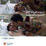 #صورة ???? عسكري يقبل فلذة كبده على فراش المرض،قبل مشاركته في #عاصفة_الحزم ضد #الحوثيين #حرب_عاصفة_الحزم #صقور_الحزم - http://t.co/IJfwqzUeN7
