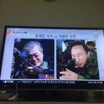 """갔다 오신 분....면제된 넘....""""@mediamongu: YTN에서 이 사진 보여주며 설명하고 있다. MB 향해 """"저 자세면 반동으로 얼굴이 함몰되죠"""" ㅋ http://t.co/1u4P4CHHKg"""