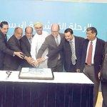 الطيران العماني يطلق خط مسقط ـ سنغافورة بمعدل رحلة يوميًا #عمان http://t.co/djNpxJ6NUV http://t.co/Lp2uuj5640