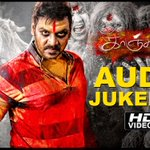 RT @harikiranroyal: #Lawrence, #Tapsee,@MusicThaman 's #Kanchana2 #Muni3 Movie songs jukebox :) http://t.co/lRLnjKv05x http://t.co/2BBJDP9d…