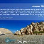 انطلاق أولى رحلات التصوير، ل #عمان_انفوكس متخذة مسندم وجهتها الأولى. صورة ل ماجد المرزوقي #اجعل_صورتك_تتحدث_عنك http://t.co/GmZwyp6M2z